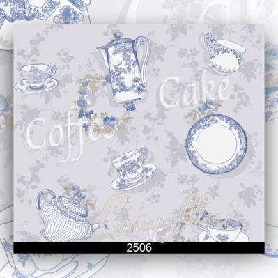 Tapet bucatarie model cafea gama FIORI COUNTRY