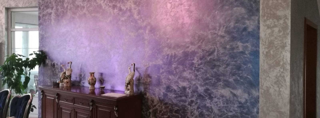 Sidef decorativ pentru pereti interiori My Art